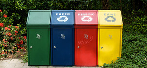 Five Ways to Repurpose Garbage